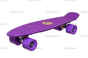 Детский скейтборд из пластика и алюминия, BT-YSB-0017, фото