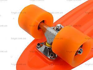 Детский скейтборд из пластика и алюминия, BT-YSB-0017, магазин игрушек