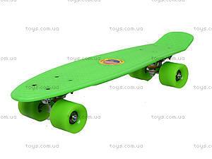 Скейтборд пластиковый для ребенка, BT-YSB-0018, купить