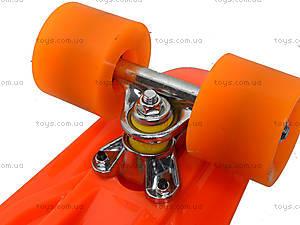 Скейтборд пластиковый для ребенка, BT-YSB-0018, отзывы