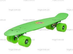 Скейтборд пластиковый для ребенка, BT-YSB-0018, цена