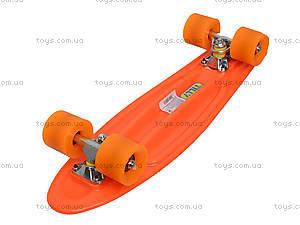 Скейтборд пластиковый для ребенка, BT-YSB-0018, игрушки