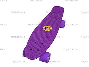 Скейтборд пластиковый для ребенка, BT-YSB-0018, детские игрушки