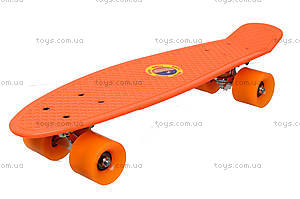 Скейтборд пластиковый для ребенка, BT-YSB-0018, toys.com.ua
