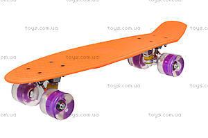 Детский скейтборд, пластик, BT-YSB-0019, отзывы