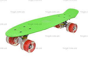 Детский скейтборд, пластик, BT-YSB-0019, цена