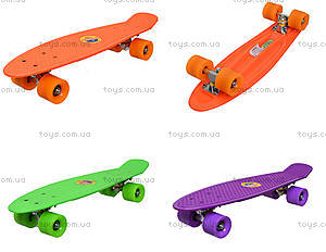 Детский скейт из пластика и алюминия, BT-YSB-0021