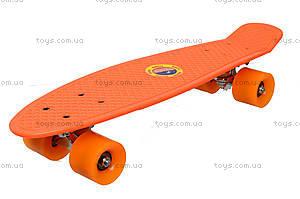 Детский скейт из пластика и алюминия, BT-YSB-0021, toys.com.ua