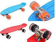 Пластиковый скейт с эффектами света, BT-YSB-0025, toys