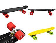 Цветной детский скейт, BT-YSB-0026, toys.com.ua