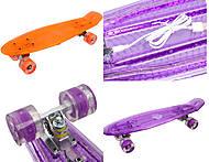 Пластиковый скейт с эффектами, BT-YSB-0028, отзывы