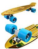 Блестящий пластиковый скейт, BT-YSB-0034, отзывы