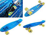 Прозрачный пластиковый скейт, BT-YSB-0038