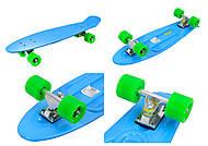 Скейт с PU колесами, 7 цветов, BT-YSB-0043