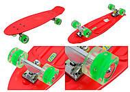 Пластиковый скейт с PU колесами, светятся, BT-YSB-0044