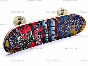 Скейт детский, 10010326, купить