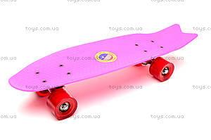 Скейт детский, пластиковый, 15840-2, купить