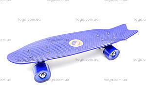 Скейт детский, пластиковый, 15840-2