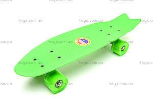 Скейт детский, пластиковый, 15840-2, фото