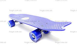 Скейт детский, пластиковый, 15840-2, отзывы