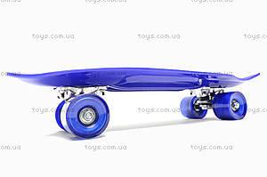 Скейт детский, пластиковый, 15840-2, цена