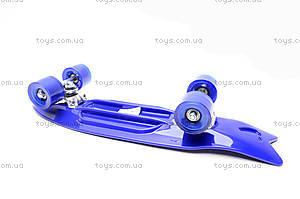 Скейт детский, пластиковый, 15840-2, игрушки