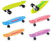 Скейт детский (пластиковый), 01513, отзывы