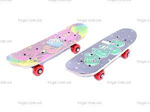 Скейт для малышей, 1705