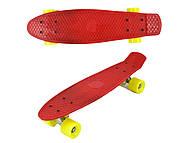 Скейт-лонгборд, красный,  доска 55 см, 7806