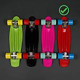 Скейт красный без света с PU колесами, 780779-82, игрушка
