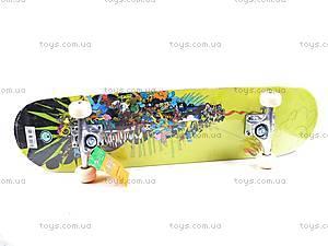 Скейт New, MT23108H