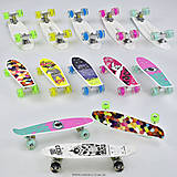 Скейт Пенни борд Best Board, 6 видов, S29661, фото