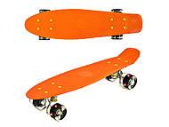 """Скейт """"Пенни борд, Best Board"""", в ассортименте, S30470, отзывы"""
