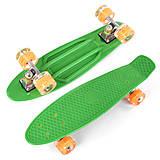 Скейт Пенни борд доска 55см, зеленый, 1705, отзывы