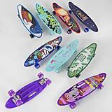 Скейт Пенни борд 6 цветов, доска 59см, C40310, интернет магазин22 игрушки Украина