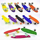 Скейт Пенни борд Best Board, 55 см, в ассортименте, 76761, іграшки