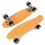 Скейт Пенни борд доска 55см, оранжевый, 2325, цена