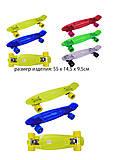 Скейт прозрачный, металлическое крепление, SC17106, купить