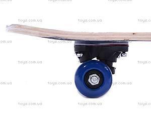 Скейт PVC средний, 2204, купить
