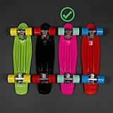 Скейт розового цвета, без света, 780779-82, купити