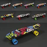 Скейт с абстракциями, 822779-82, доставка