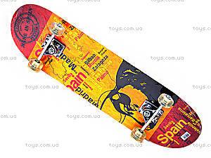 Скейт с алюминиевой подвеской, MS0321