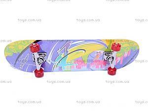 Скейт с набором защиты, 3108-046-7, цена