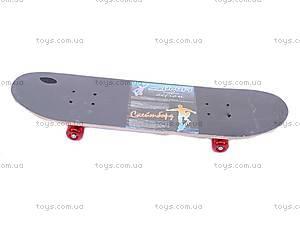 Скейт с набором защиты, 3108-046-7