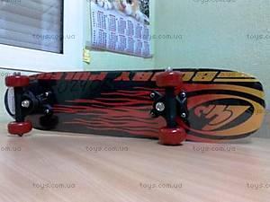 Скейт, средний, 02406, купить