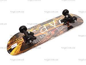 Скейт, средний, 02406, отзывы