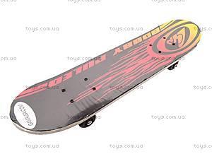 Скейт, средний, 02406, цена