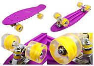 Фиолетовый скейт для катания, 0720, toys