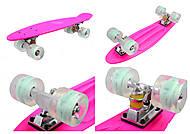 Розовый скейт с PU колесами, 0740, отзывы