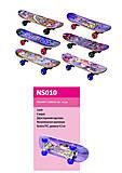 Скейт тонкое крепление колеса PVC, NS010, фото
